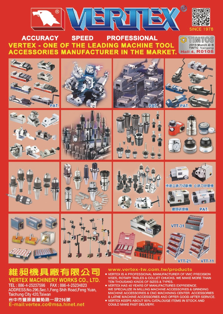VERTEX MACHINERY WORKS CO., LTD.
