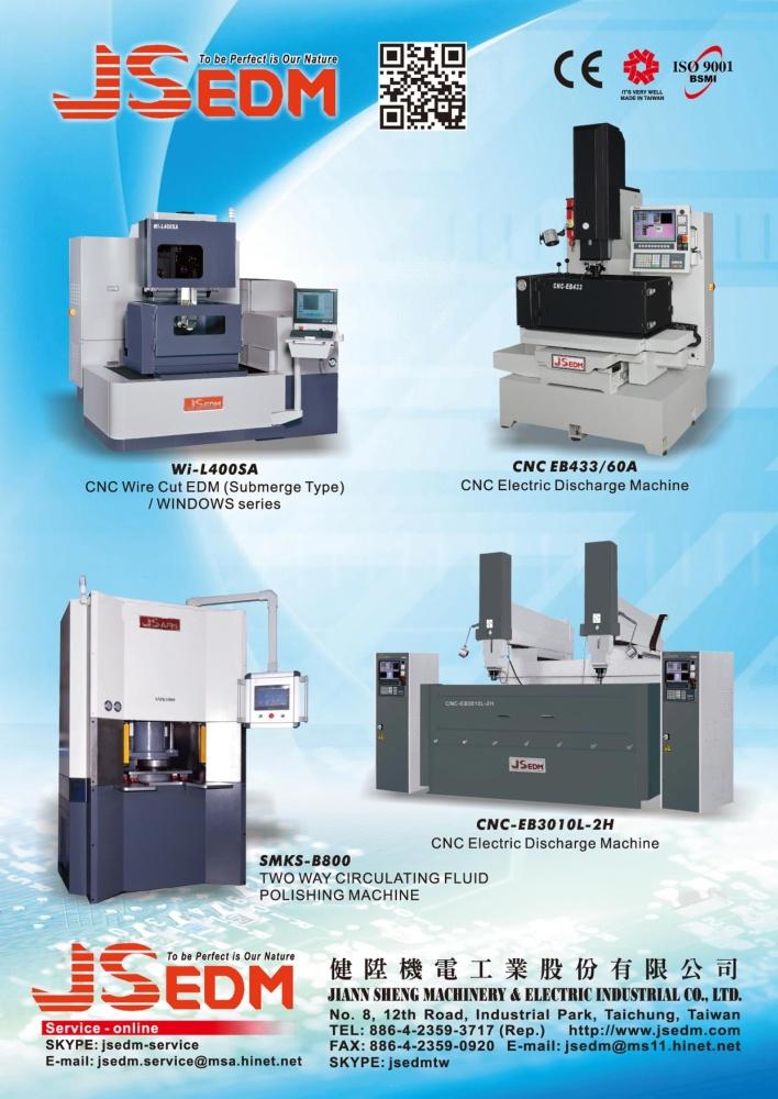 JIANN SHENG MACHINERY & ELECTRIC INDUSTRIAL CO., LTD.