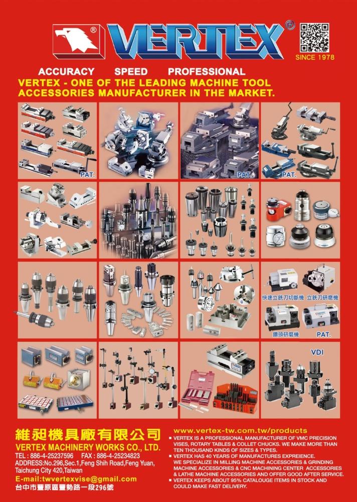 VERTEX MACHINERY WORKS CO., LTD.