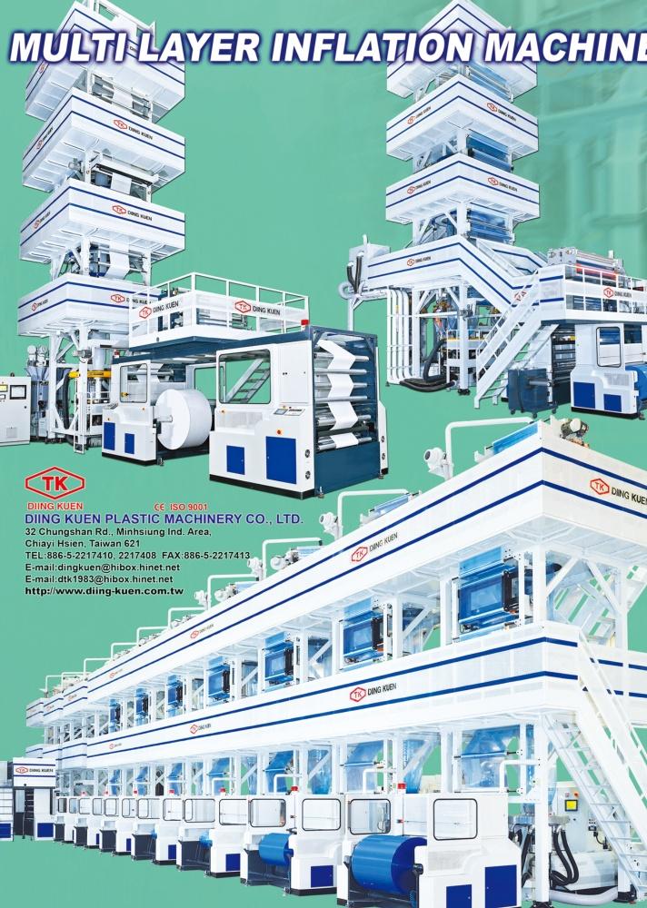 DIING KUEN PLASTIC MACHINERY CO., LTD.