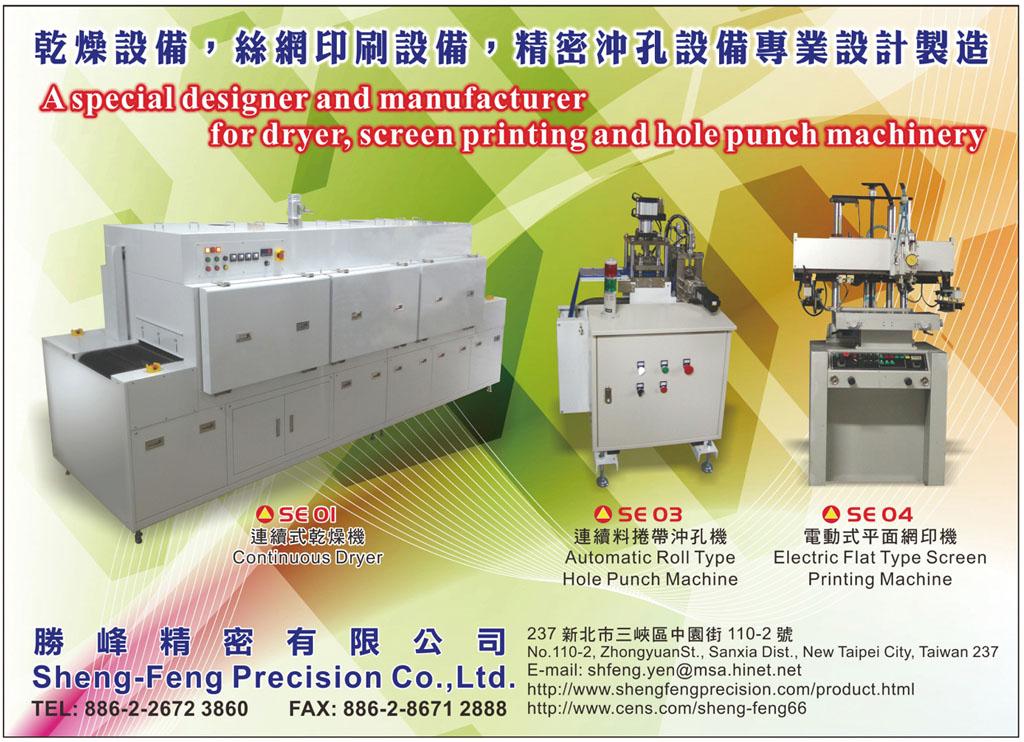 SHENG-FENG PRECISION CO., LTD.