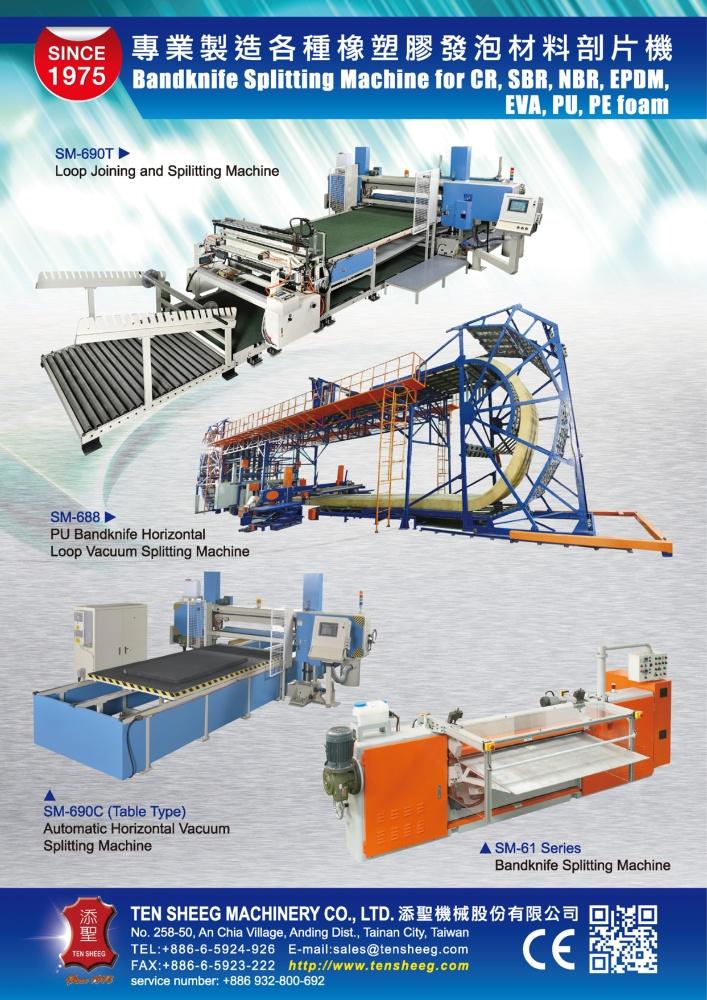 TEN SHEEG MACHINERY CO., LTD.