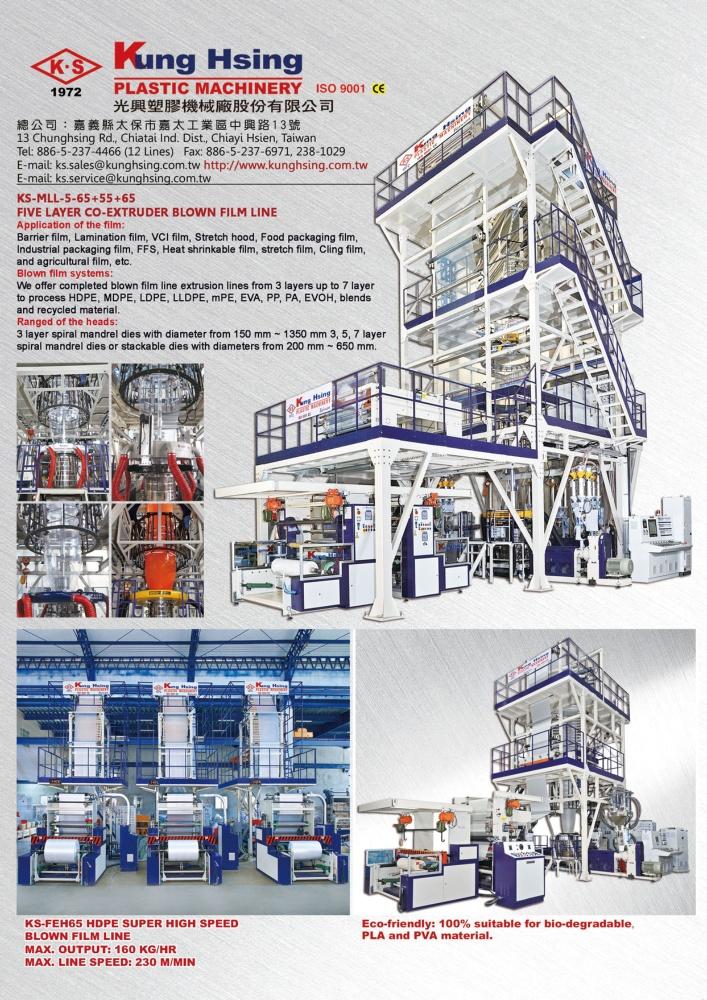 KUNG HSING PLASTIC MACHINERY CO., LTD.