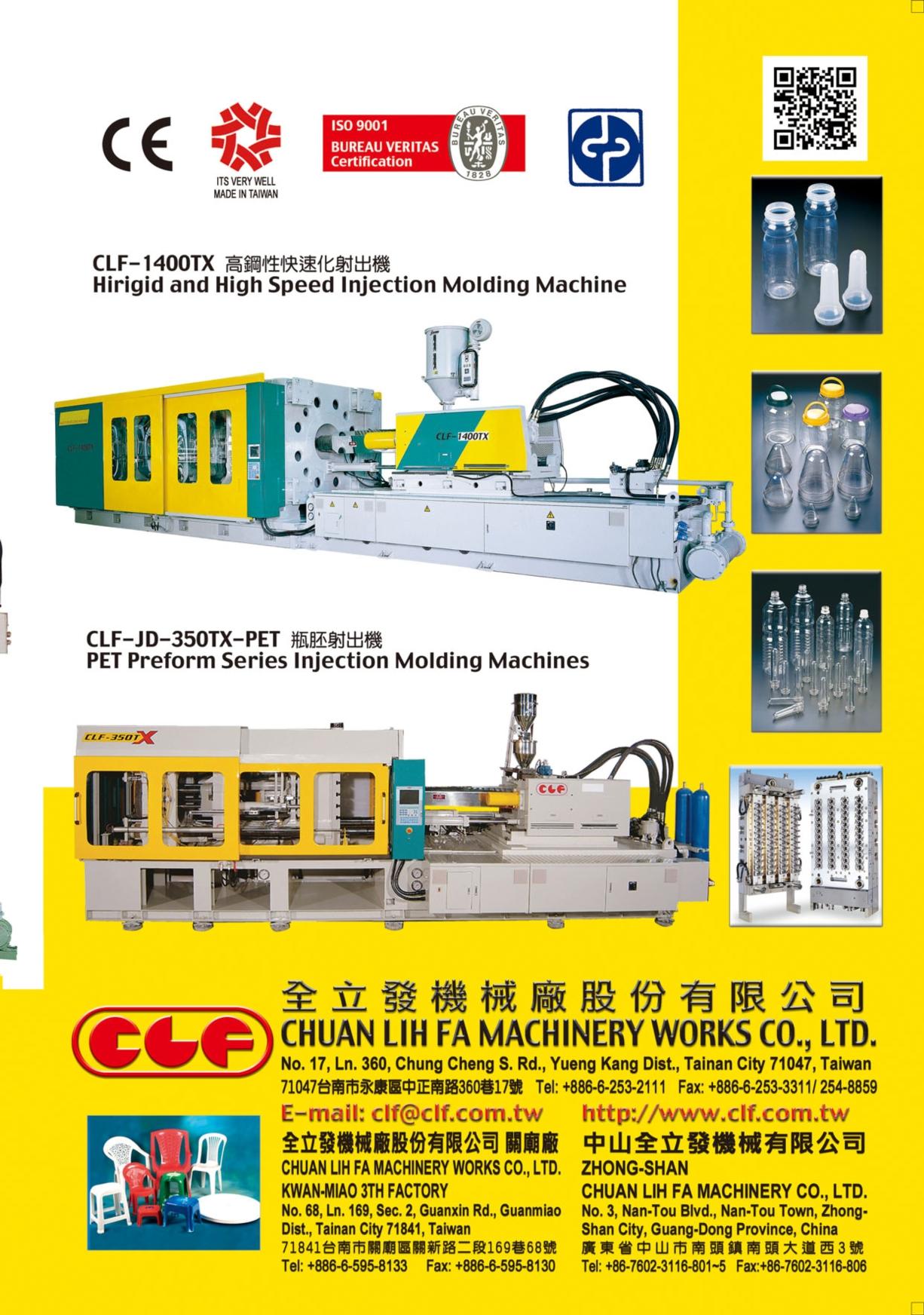 CHUAN LIH FA MACHINERY WORKS CO., LTD.