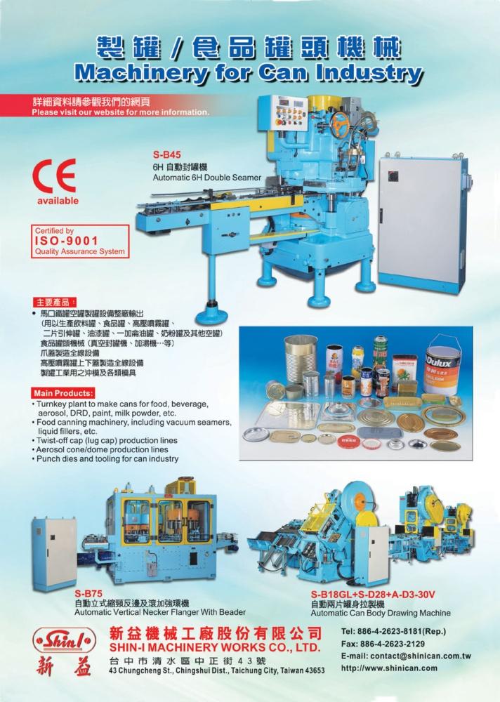SHIN-I MACHINERY WORKS CO., LTD.