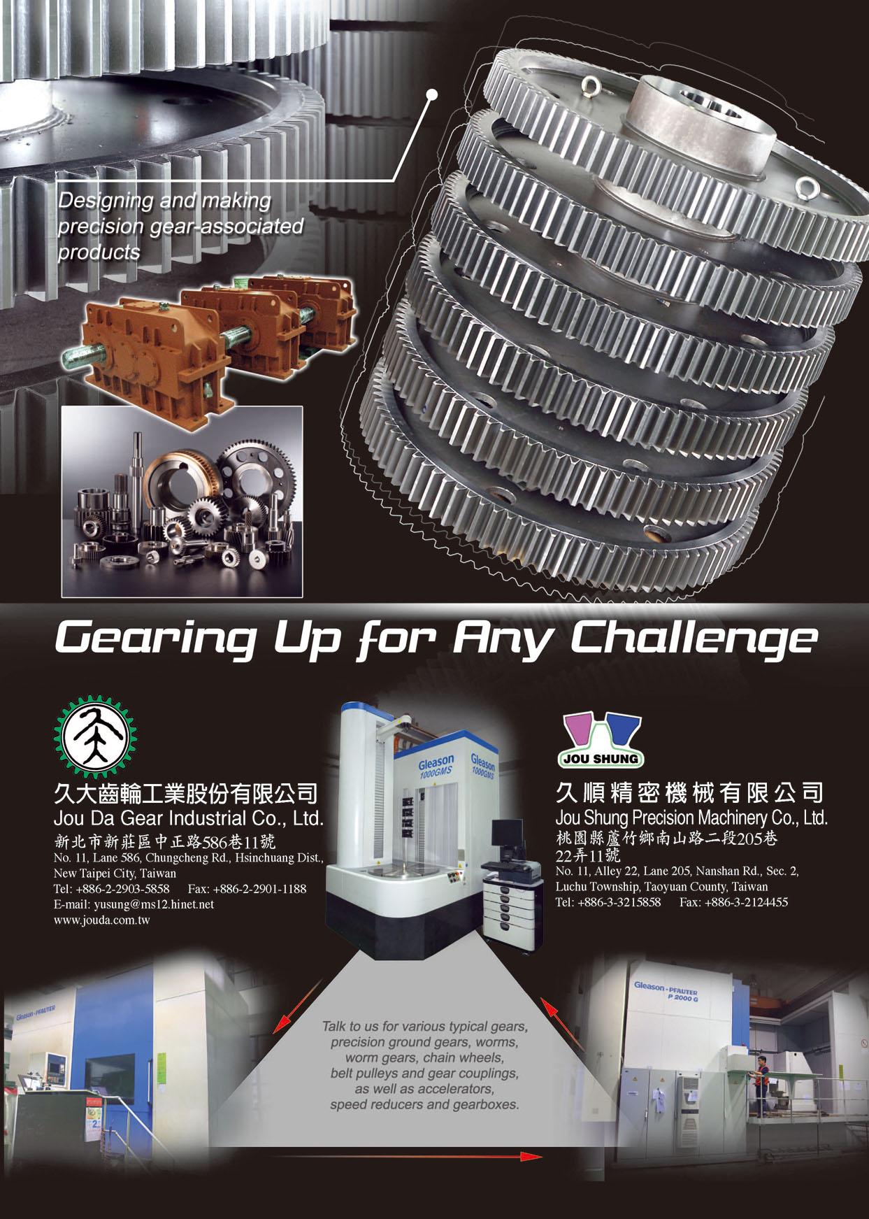 JOU SHUNG PRECISION MACHINERY CO., LTD.