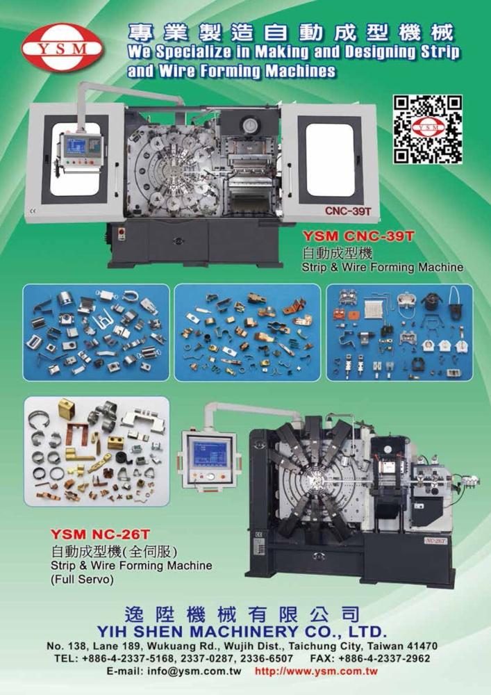 YIH SHEN MACHINERY CO., LTD.