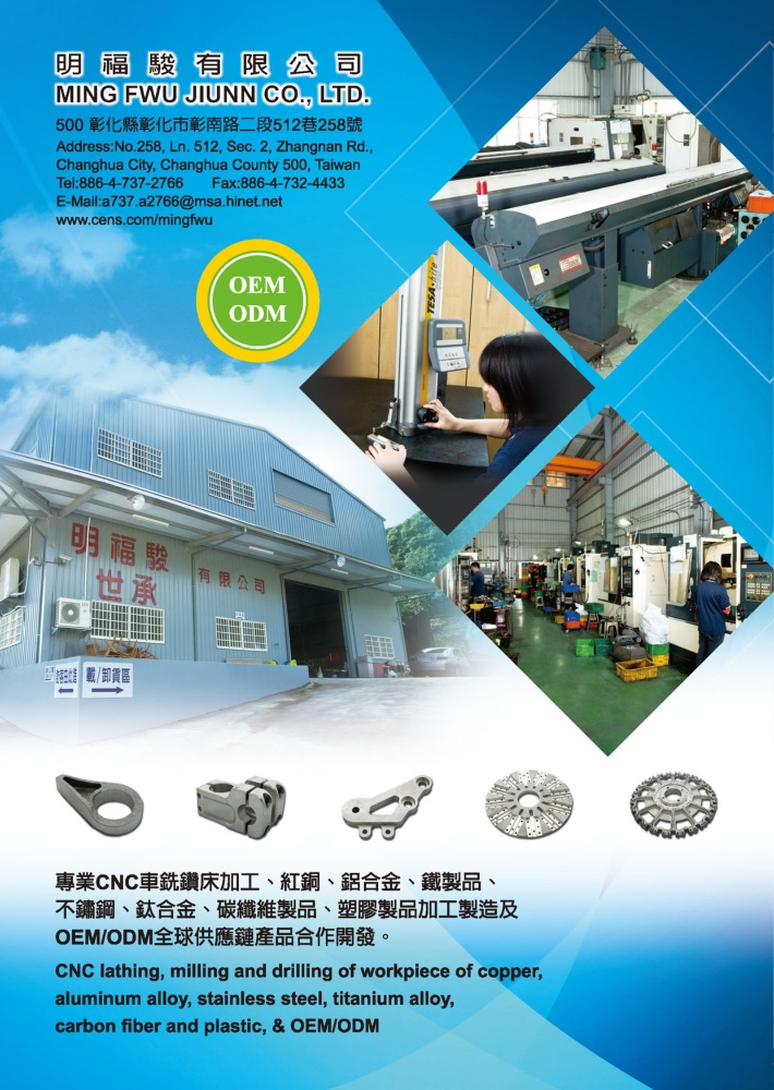 MING FWU JIUNN CO., LTD.