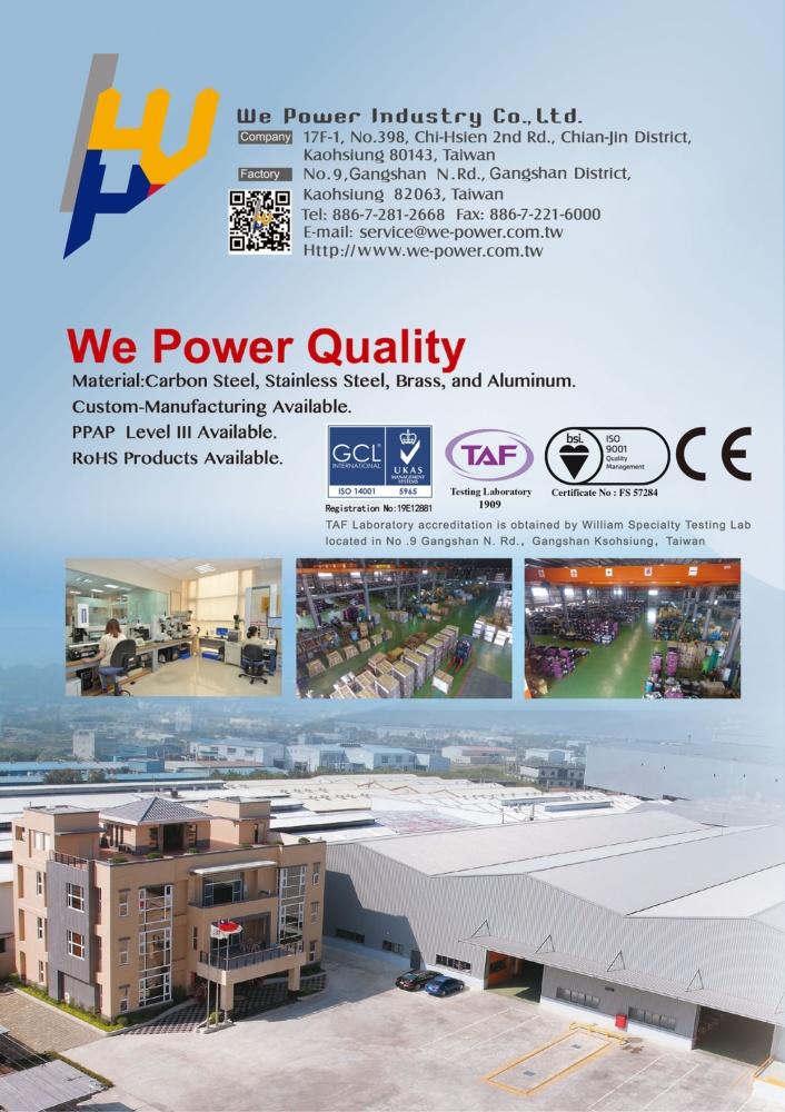 WE POWER INDUSTRY CO., LTD.