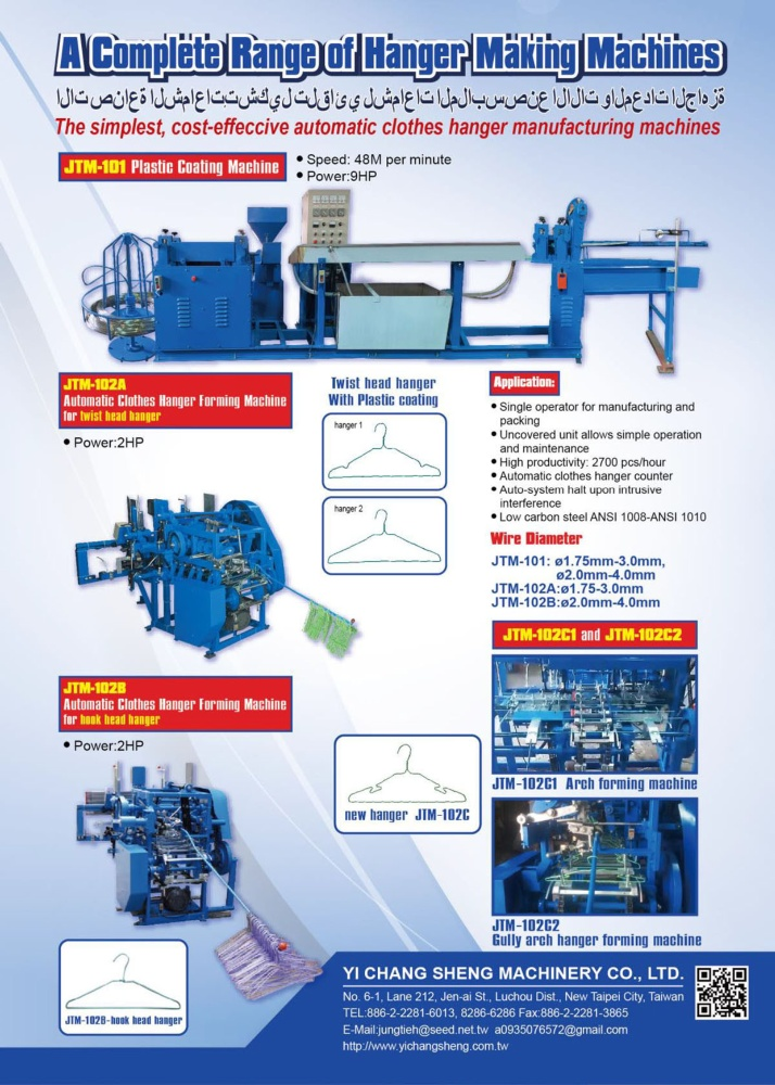 YI CHANG SHENG MACHINERY CO., LTD.