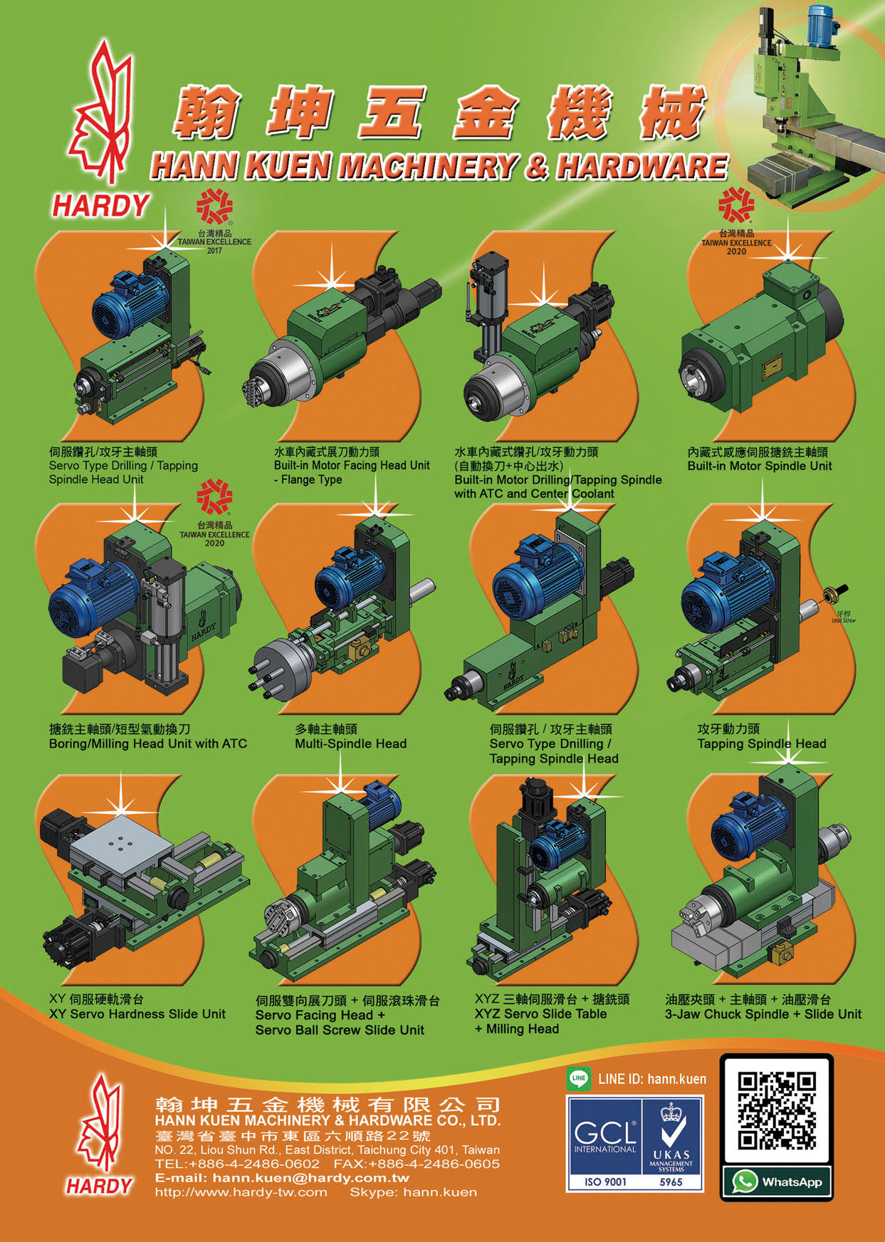 HANN KUEN MACHINERY & HARDWARE CO., LTD.