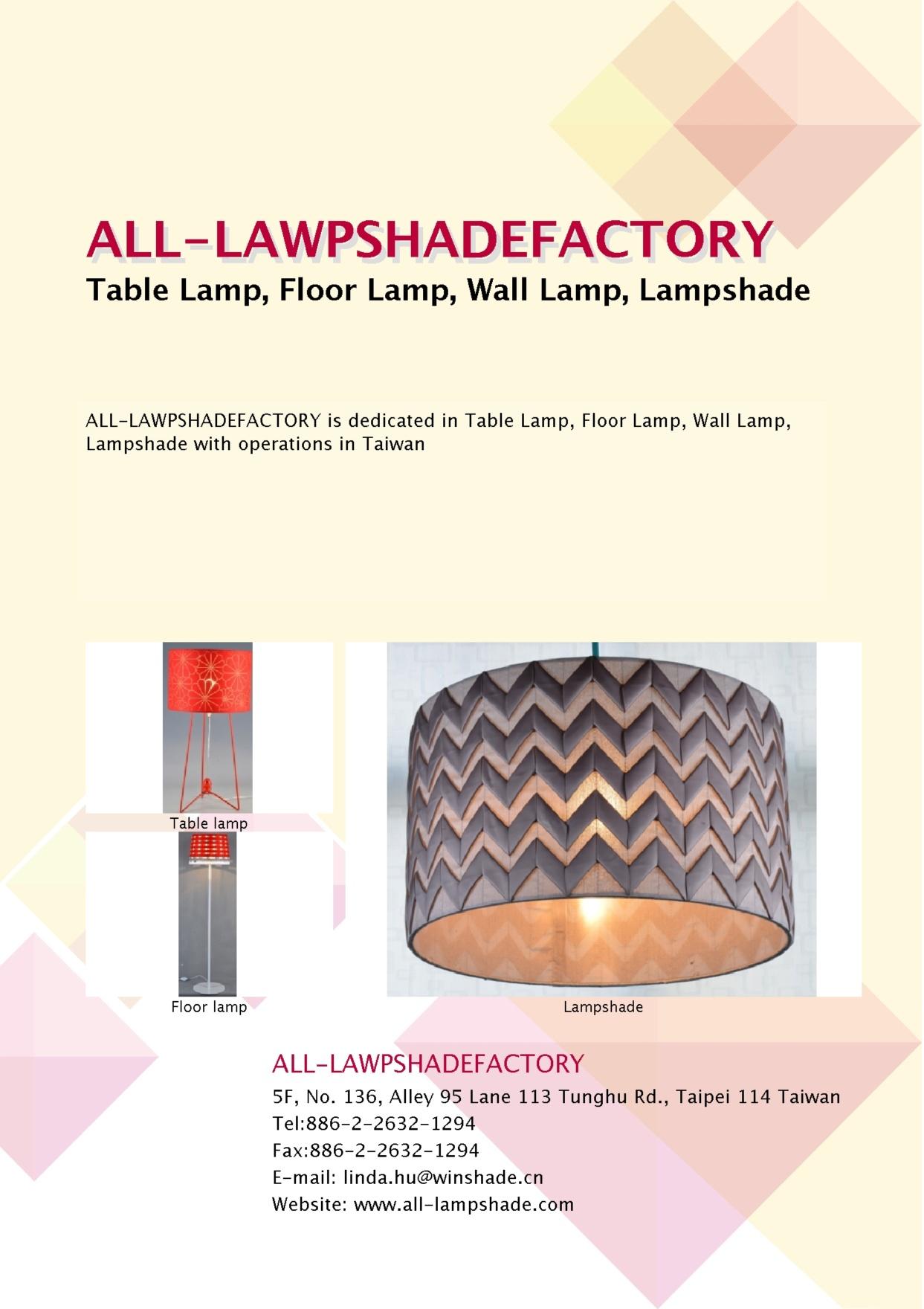 ALL-LAMPSHADE LIGHTING CO., LTD.