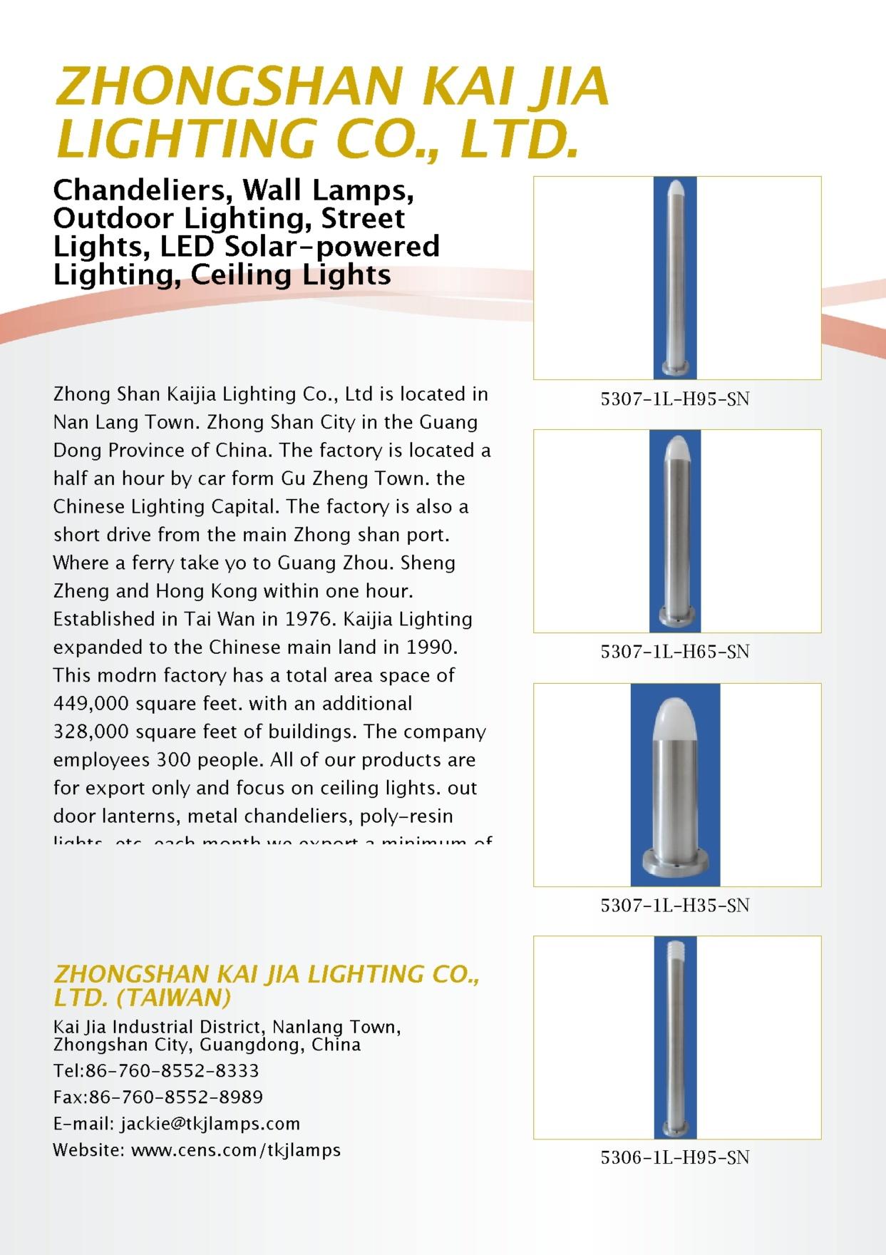 ZHONGSHAN KAI JIA LIGHTING CO., LTD. (TAIWAN)
