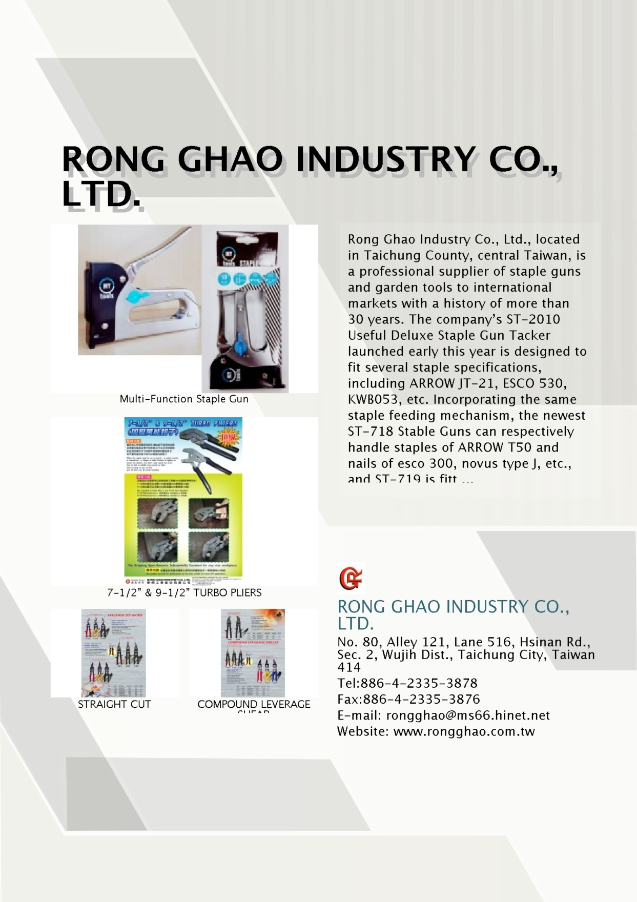 RONG GHAO INDUSTRY CO., LTD.
