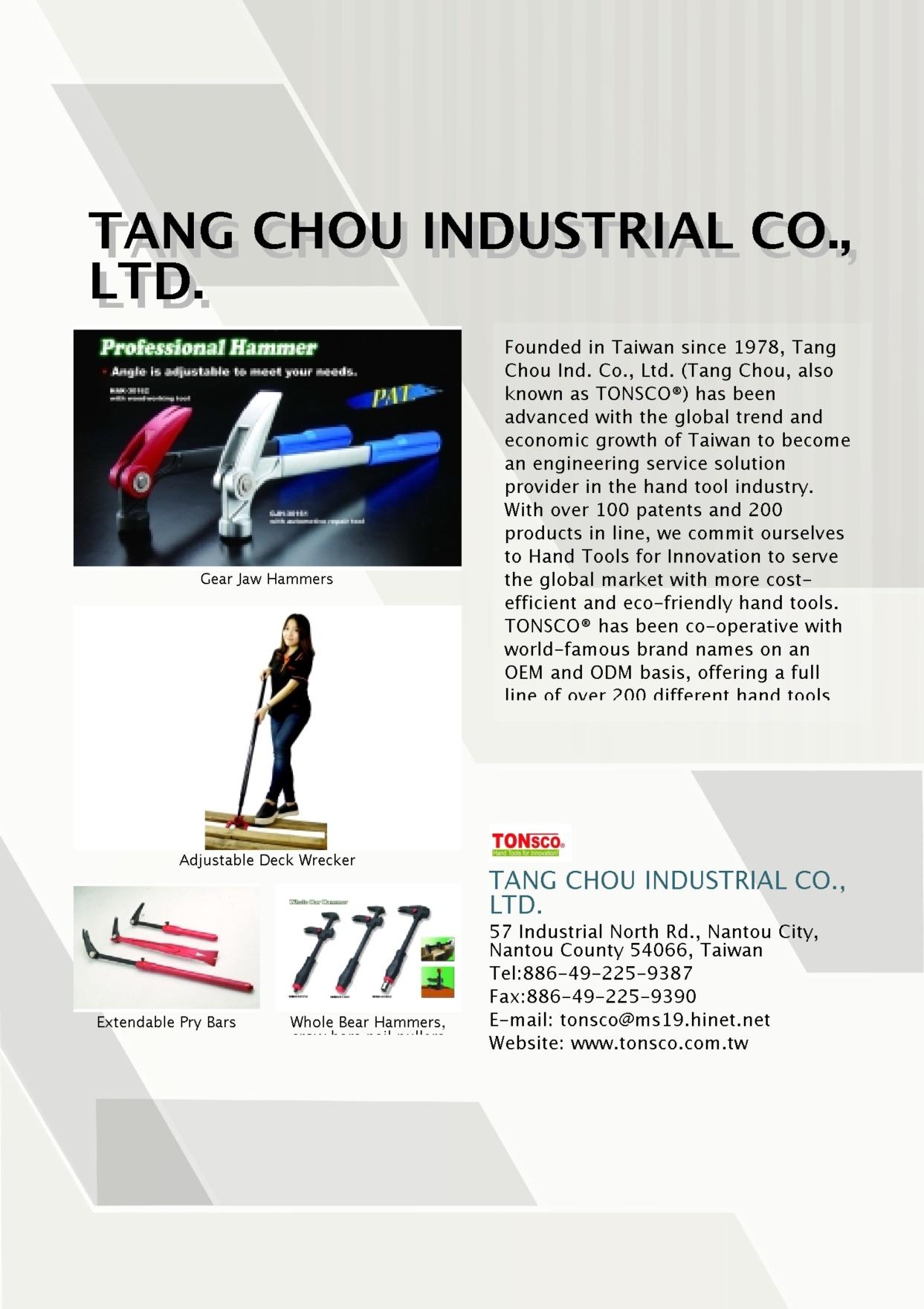 唐州工業股份有限公司