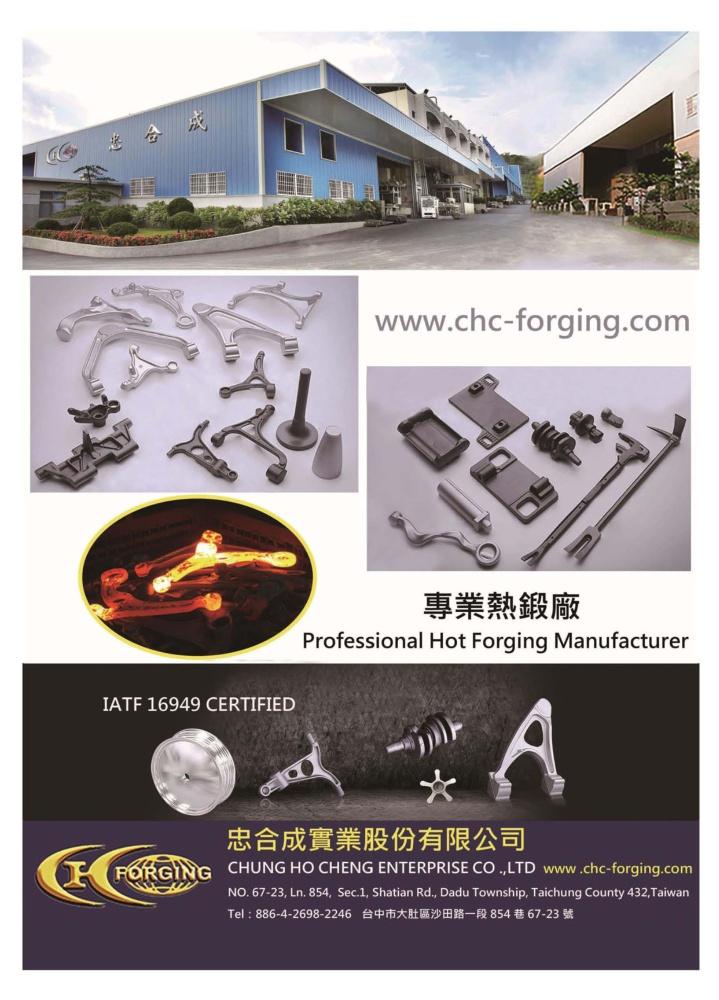 CHUNG HO CHENG ENTERPRISE CO., LTD.