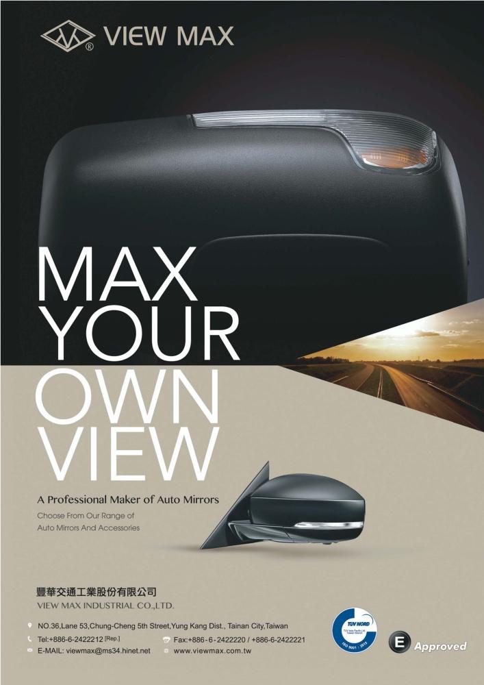 VIEW MAX INDUSTRIAL CO., LTD.