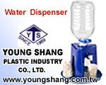 Cens.com Water Dispenser 原祥塑膠工業有限公司