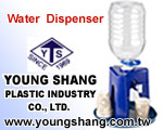 Cens.com Water Dispenser YOUNG SHANG PLASTIC INDUSTRY CO., LTD.