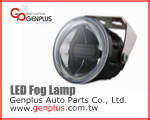 Cens.com led fog lamp    GENPLUS AUTO PARTS CO., LTD.