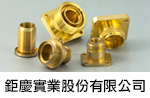Cens.com cnc parts,auto parts 钜庆实业股份有限公司