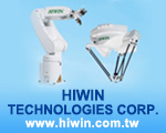 HIWIN TECHNOLOGIES CORP.