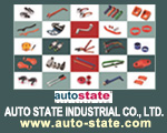Cens.com Control Pedal AUTO STATE INDUSTRIAL CO., LTD.