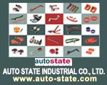 Cens.com Control Pedal AUTO STATE INDUSTRIAL CO., LTD.