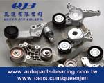 Cens.com Automotive Bearing QUEEN JEN CO., LTD.