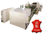 Cens.com Splitting Machine TEN-SHEEG MACHINERY CO., LTD.