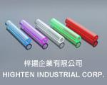 Cens.com Acrylic parts HIGHTEN INDUSTRIAL CORP.