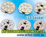 Cens.com LED Socket ART ELECTRONICS LIGHTING CO., LTD.