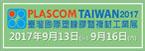Cens.com 国内自办展 - 台湾塑橡胶暨复材工业展 (B10-中文)