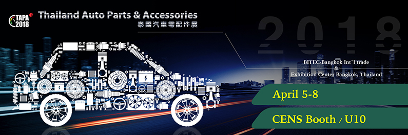 CENS.com 2018TAPA-泰国汽配展