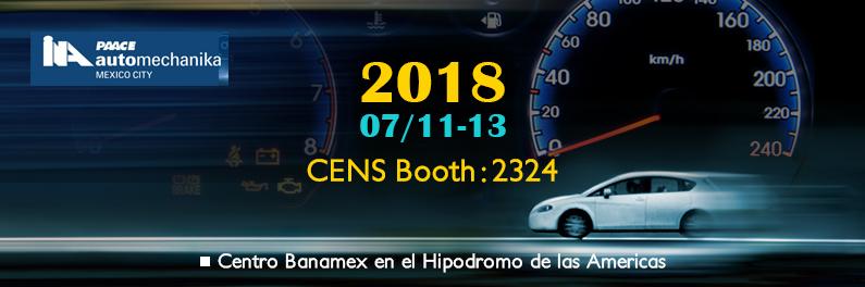 CENS.com 2018墨西哥汽配展