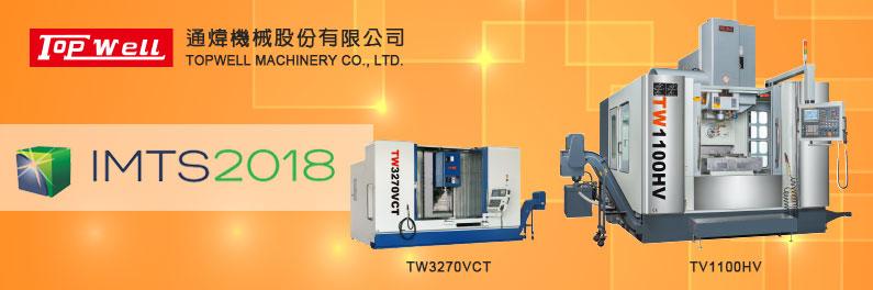 CENS.com 通煒機械股份有限公司
