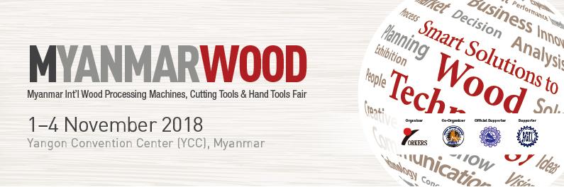CENS.com 缅甸木工机展
