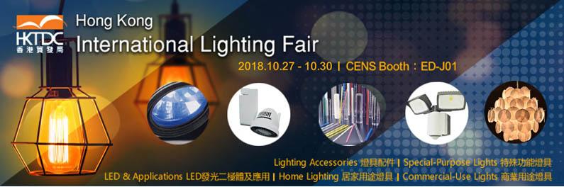 CENS.com 2018香港秋灯展