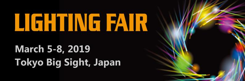 CENS.com 2019东京照明展