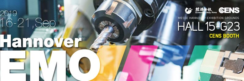 CENS.com EMO Hannover - The World of Metalworking