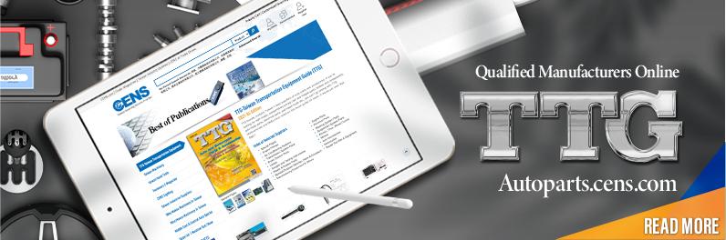 CENS.com 2019 TTG banner