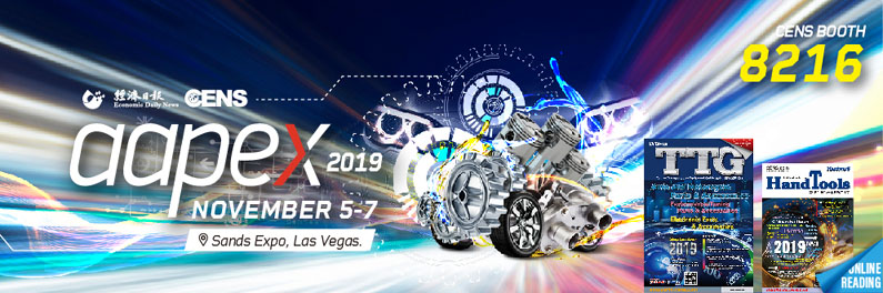 CENS.com AAPEX - Automotive Aftermarket Products Expo
