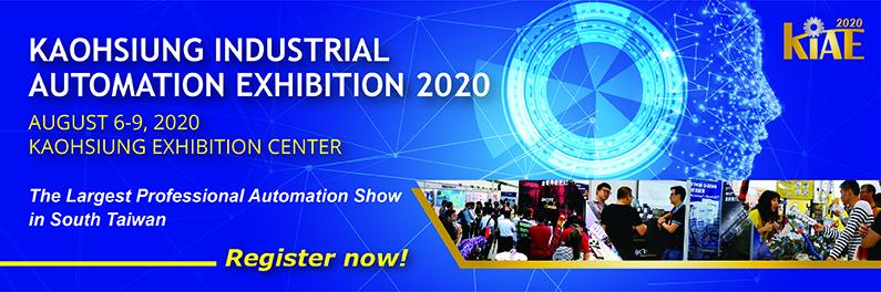 CENS.com 2020高雄自動化工業展