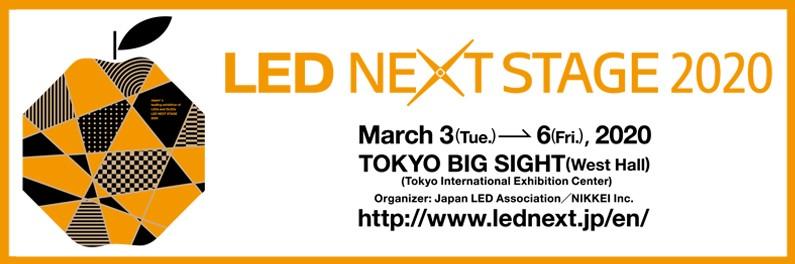 CENS.com LED NEXT STAGE 2020
