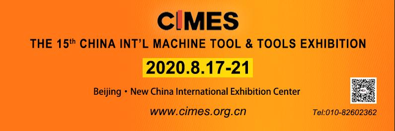 CENS.com CIMES