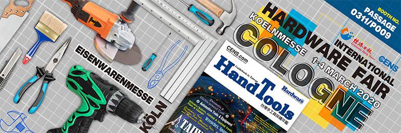 CENS.com 2020 科隆五金展 B產業館