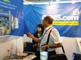 台北國際電子產業科技展