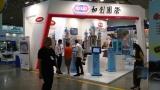 台北國際塑橡膠工業展覽會