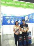 泰國國際塑橡膠機械設備展