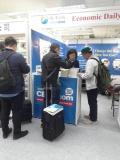 台北國際工具機展